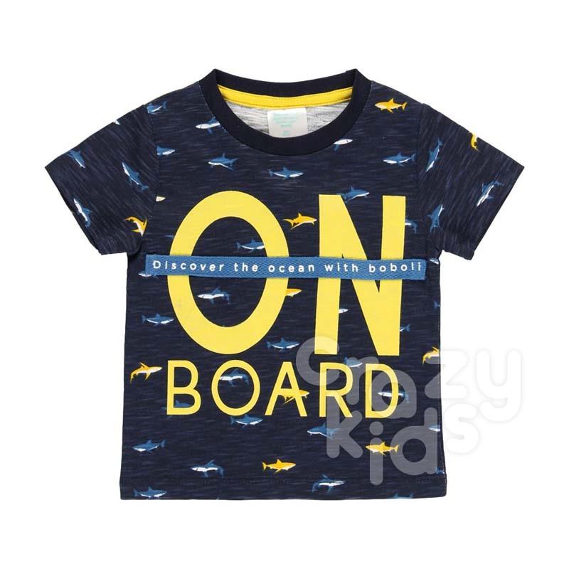 Tricou de baieti Boboli On Board