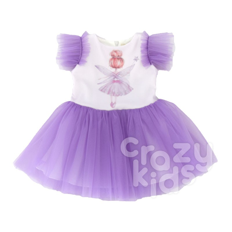 Rochita bebe Fairy Contrast